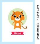 cute tiger card | Shutterstock .eps vector #443459395