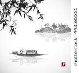 bamboo  fishing boat and island ... | Shutterstock .eps vector #443583325