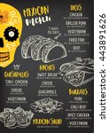 mexican menu placemat food... | Shutterstock .eps vector #443891626