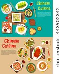 chinese cuisine with  peking... | Shutterstock .eps vector #443902342