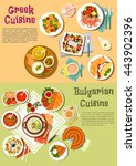 greece and bulgaria cuisine... | Shutterstock .eps vector #443902396