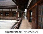 nanzen ji temple  kyoto  japan  | Shutterstock . vector #44393464