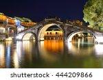 Night Scene Of Wuzhen. Wuzhen ...