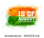 white text 15th of august with... | Shutterstock .eps vector #444245116