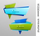 abstract vector banners set | Shutterstock .eps vector #444430216
