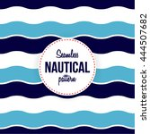 seamless nautical wave pattern