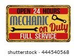 mechanic on duty on vintage... | Shutterstock .eps vector #444540568