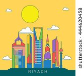 riyadh skyline landmark city... | Shutterstock .eps vector #444620458
