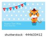 cute tiger birthday card | Shutterstock .eps vector #444633412