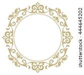 decorative line art frames for... | Shutterstock . vector #444645202