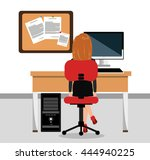 business woman in workspace... | Shutterstock .eps vector #444940225