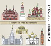 moscow colored landmarks in... | Shutterstock .eps vector #444997675