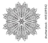 hand drawn artistic tribal...   Shutterstock .eps vector #445109542