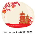 mid autumn festival for chinese ... | Shutterstock . vector #445112878