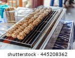 bratwurst sausages on grill | Shutterstock . vector #445208362