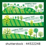 set of banner with ecology tree | Shutterstock .eps vector #44522248