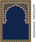 arabic floral arch. traditional ... | Shutterstock . vector #445426195
