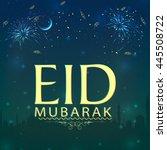Eid Mubarak Greeting Card...