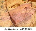 Colorful Sandstone Texture