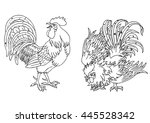 fervent and fighting roosters... | Shutterstock .eps vector #445528342