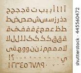 full complete set of arabic... | Shutterstock .eps vector #445560472