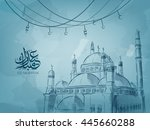 illustration of eid mubarak and ... | Shutterstock .eps vector #445660288