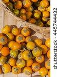 freshly harvested naranjillas...   Shutterstock . vector #445744432