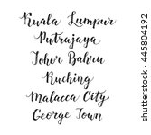 malaysia city hand drawn vector ...   Shutterstock .eps vector #445804192