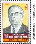 Small photo of USSR - CIRCA 1983: a stamp printed in USSR, shows portrait of soviet academician Pospelov P.N (1898-1979) - revolutionary, scientist, academician of the Academy of Sciences of the USSR, circa 1983