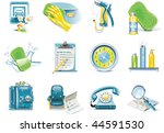 vector car wash service icon set | Shutterstock .eps vector #44591530