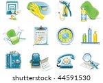 vector car wash service icon set | Shutterstock .eps vector #44591530