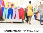 blurry shopping mall | Shutterstock . vector #445962412
