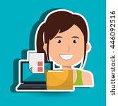 computer user filing documents... | Shutterstock .eps vector #446092516