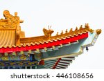 isolated roof of chinese temple ... | Shutterstock . vector #446108656