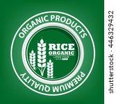 rice. vector illustration.   Shutterstock .eps vector #446329432