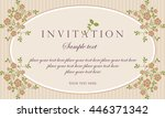invitation card design | Shutterstock .eps vector #446371342