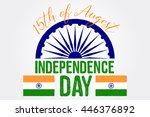 indian independence day... | Shutterstock .eps vector #446376892