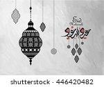"""eid mubarak"" greeting card | Shutterstock .eps vector #446420482"