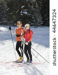 Cross Country Skiers Smiling At ...