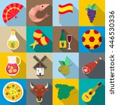 spain icons set in flat style... | Shutterstock . vector #446530336
