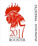 vector design. chinese calendar ... | Shutterstock .eps vector #446626762