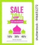 creative sale banner or poster... | Shutterstock .eps vector #446651272