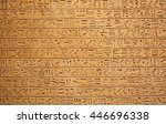 egyptian hieroglyphs on the wall   Shutterstock . vector #446696338