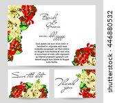 romantic invitation. wedding ... | Shutterstock . vector #446880532