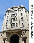 Small photo of BUCHAREST, ROMANIA - 1 JUNE 2016: Built 1938, in modernist style with art deco features, as headquarters of Bucharest Credit Unions this building in Ion Ghinca street is now Haru Spiret University.