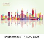 saudi arabia skyline detailed... | Shutterstock .eps vector #446971825