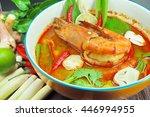 thailand tom yum kung food top | Shutterstock . vector #446994955