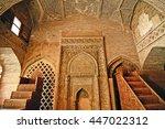 jameh  friday mosque of isfahan ... | Shutterstock . vector #447022312