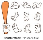 illustration of a hands in... | Shutterstock . vector #447071512