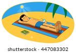 vector illustration of man... | Shutterstock .eps vector #447083302